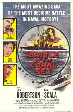 珊瑚海歼灭战 Battle of the Coral Sea (1959)
