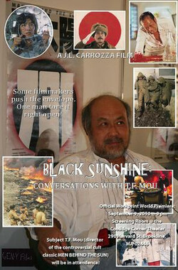 交談的牟敦芾 Black Sunshine: Conversations with T.F. Mou (2010)