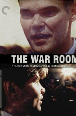 战略室 The War Room (1993)