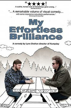 我的光芒 My Effortless Brilliance (2008)