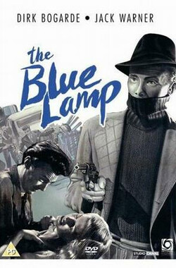 寒夜青灯 The Blue Lamp (1950)