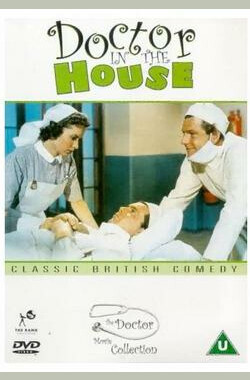 Doctor in the House (1954)
