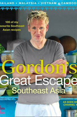 美食大冒险 第二季 Gordon's Great Escape Season 2 (2011)