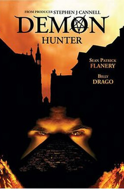 Demon Hunter (2005)