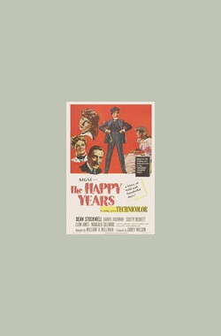 欢乐年年 The Happy Years (1950)