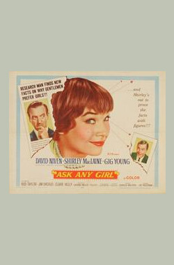 凤求凰 Ask Any Girl (1959)