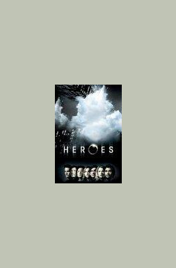 Heroes: Five Years Gone (2007)