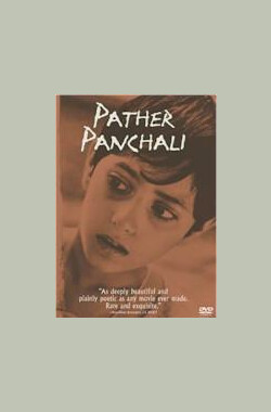 大地之歌 Pather Panchali (1955)