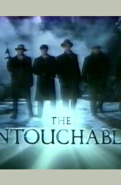 不可触碰 The Untouchables (1993)