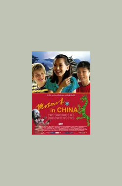 Mozart in China (2008)