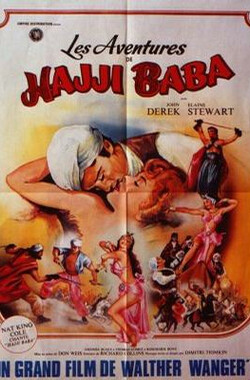 沙漠历险记 The Adventure of Hajji Baba (1954)