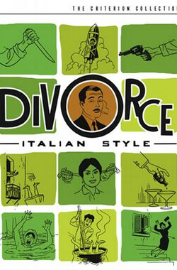 意大利式离婚 Divorzio all'italiana (1961)