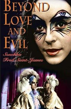 Beyond Love And Evil (1971) (1971)