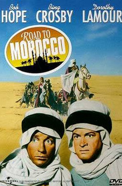 摩洛哥之路 Road to Morocco (1948)