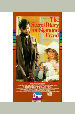 佛洛伊德的隐秘日记 The Secret Diary of Sigmund Freud (1984)