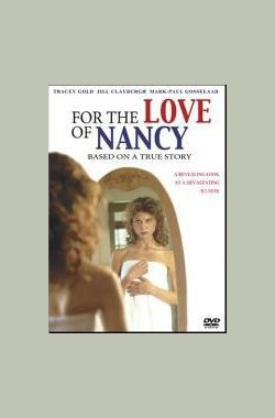 亲爱的南茜 For the Love of Nancy (TV) (1994)