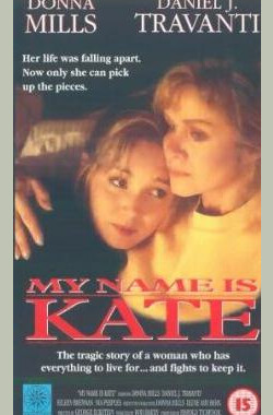 My Name Is Kate (1994)