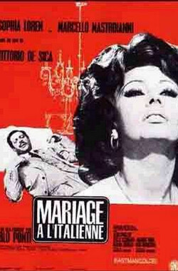 意大利式结婚 Matrimonio all'italiana (1964)