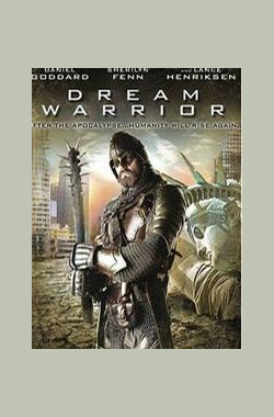 梦想战士 Dream Warrior (2004)