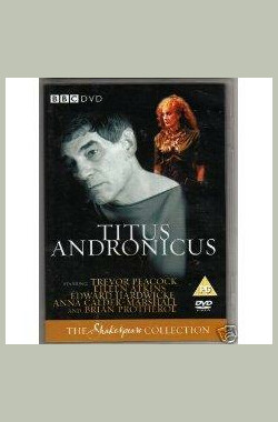 Titus Andronicus (1985)