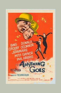 夜夜春宵 Anything Goes (1956)