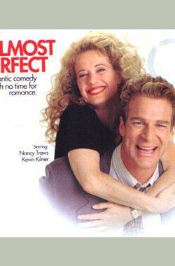 Almost Perfect (1995)