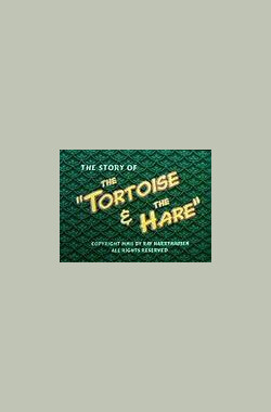 龟兔赛跑 The Story of 'The Tortoise & the Hare' (2002)
