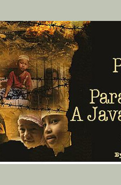 Prison and Paradise (2010)