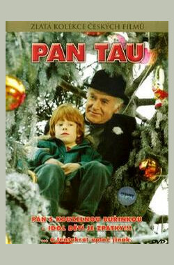 Pan Tau - Der Film (1988)