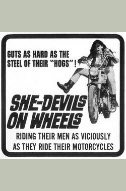She-Devils on Wheels (1968)