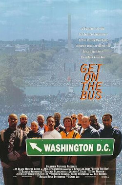 登上巴士 Get on the Bus (1996)