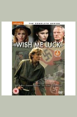 Wish Me Luck (1988)