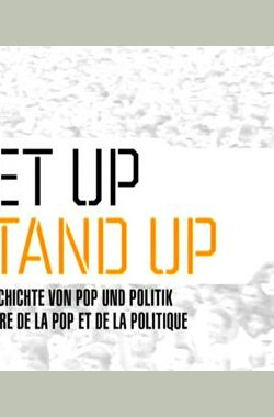Get Up, Stand Up (2003)