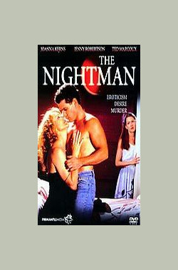 The Nightman (1992)