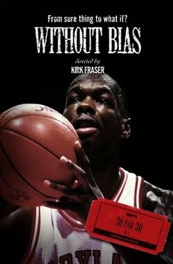 Without Bias (2009)