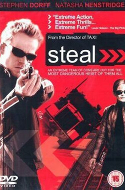 The Steal (1995)