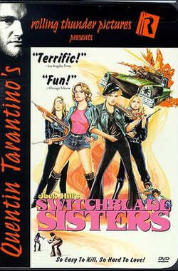 弹簧刀姐妹 Switchblade Sisters (1984)