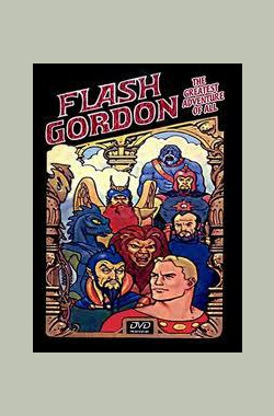 Flash Gordon: The Greatest Adventure of All (1982)