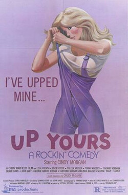 Up Yours (1979)