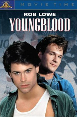 血性小子 Youngblood (1986)