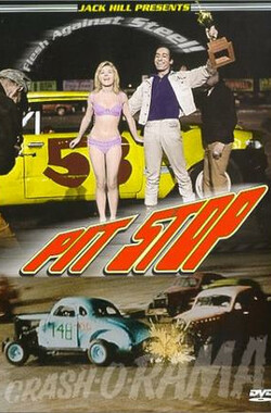 Pit Stop (1969)