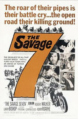 七虎将 The Savage Seven (1968)