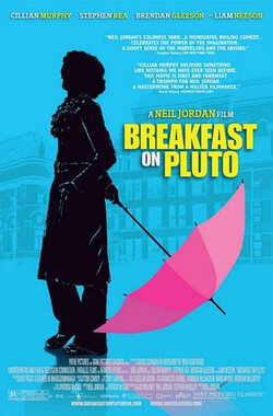 冥王星早餐 Breakfast on Pluto (2005)