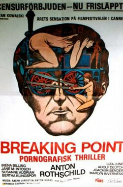 突破点 Breaking Point (1975)