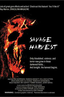 狂野收割 Savage Harvest (1994)