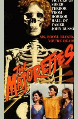 The Majorettes (1988)