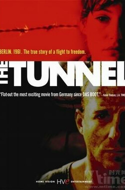 通往自由的通道 Der Tunnel (2001)