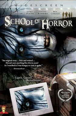 恐怖学校 School of Horror (2007)