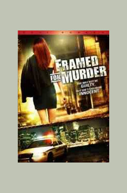 身陷杀局 Framed for Murder (2007)