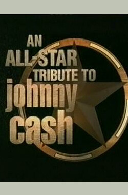 An All-Star Tribute to Johnny Cash (1999)